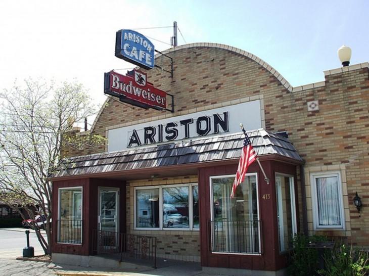 The Artson Cafe