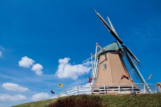 Fultons Dutch WIndmill
