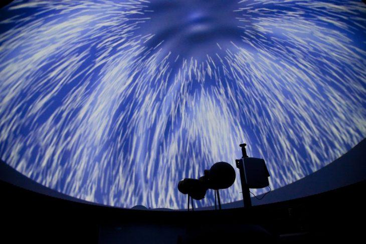 MSUM Planetarium